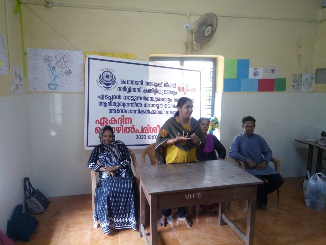 തവനൂർ റെസ്ക്യു ഹോം താമസക്കാർക്കായി സൗജന്യ തൊഴിൽ പരിശീലനം നൽകി