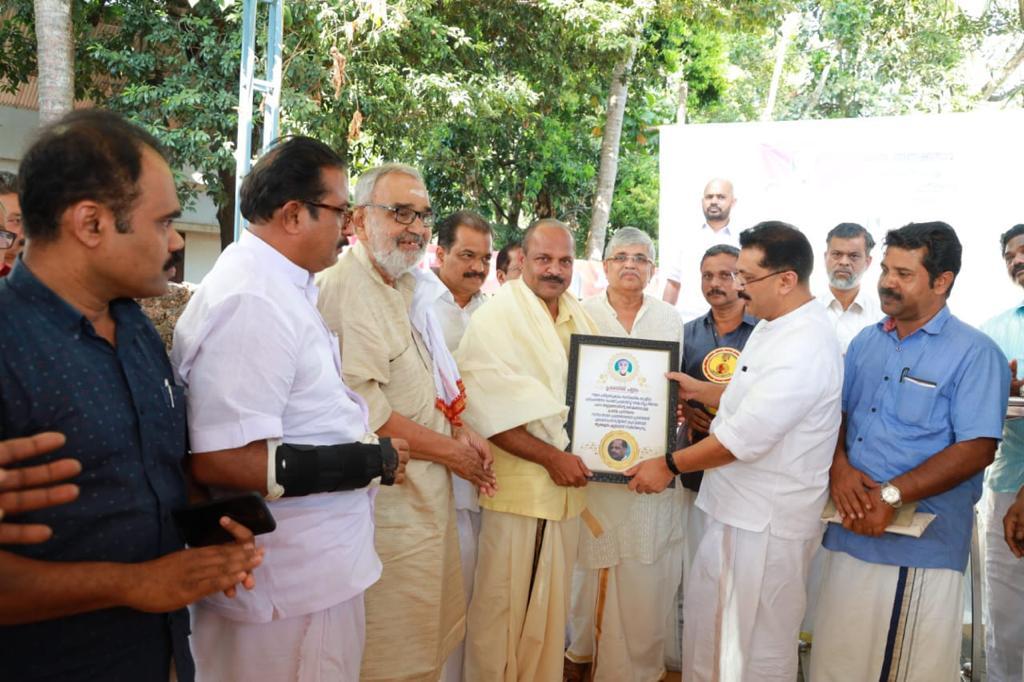 ഹംസ അണ്ണക്കമ്പാടിന്റെ പതിനേഴാം ചരമവാർഷികം; അനുസ്മരണ സമ്മേളനവും, പുരസ്കാര സമർപ്പണവും നടന്നു