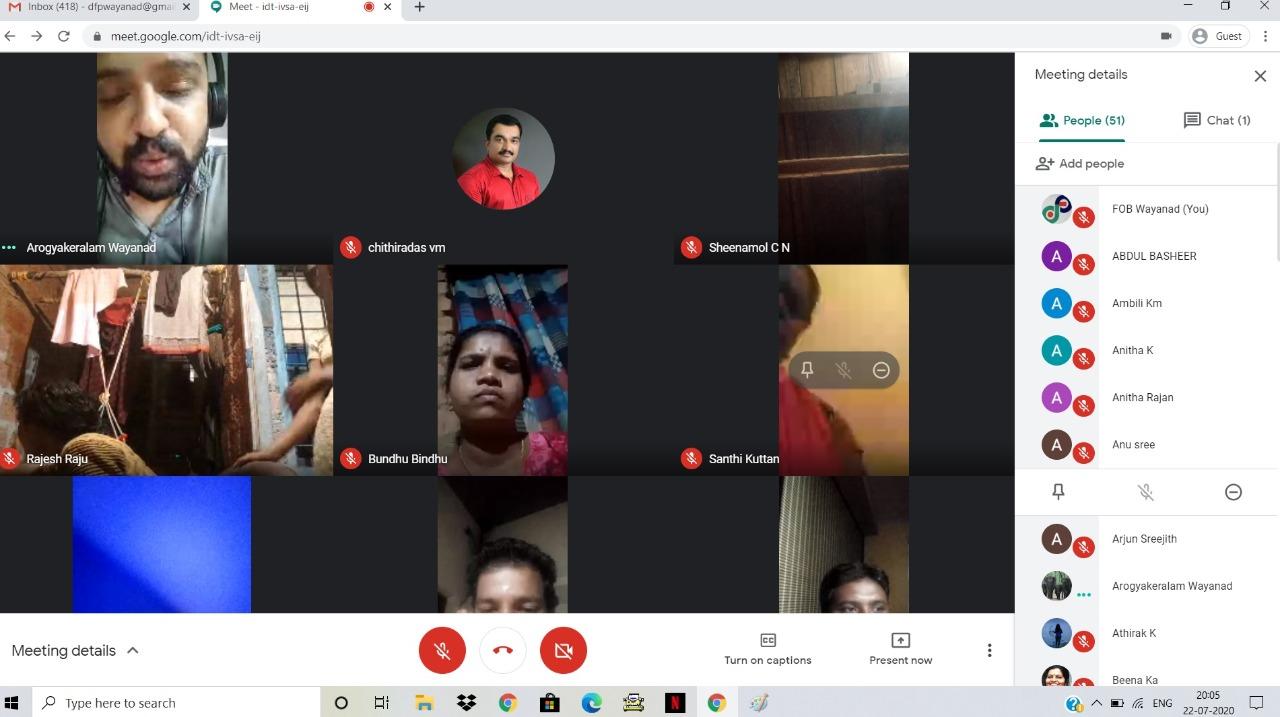 കോവിഡ് പ്രതിരോധം: ട്രൈബല്പ്രമോട്ടര്മാര്ക്കായി വെബ്ബിനാര് സംഘടിപ്പിച്ചു