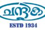 സ്വര്ണ്ണക്കടത്തുമായി ഒരു ബന്ധവുമില്ല, ആത്മഹത്യയുടെ വക്കില്; സ്വപ്നയുടെ ശബ്ദരേഖ പുറത്ത്