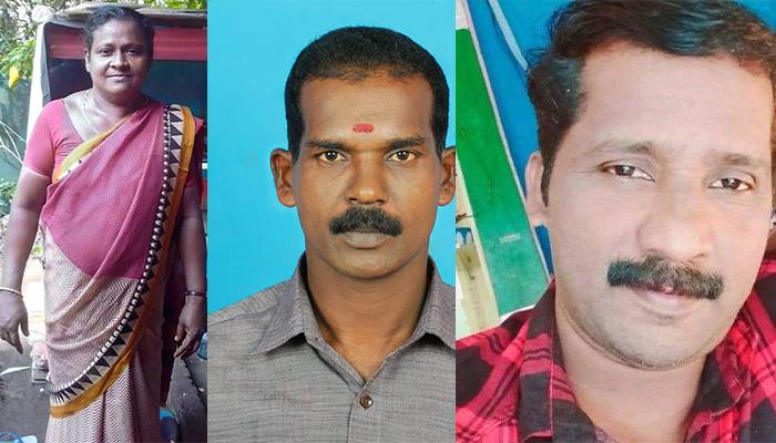 കൊല്ലത്ത് വൈദ്യുതാഘാതമേറ്റ് ദമ്പതികൾ ഉൾപ്പടെ 3 പേർ മരിച്ചു