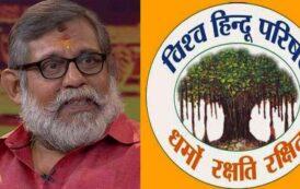 സംവിധായകൻ വിജി തമ്പി വി.എച്ച്.പി സംസ്ഥാന അധ്യക്ഷൻ