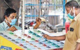 സംസ്ഥാന ഭാഗ്യക്കുറിയുടെ തിരുവോണം ബംബർ വിജയികളെ ഇന്നറിയാം